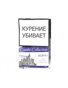 Табак Castle Collection -  Hluboka (КИСЕТ 40 гр)