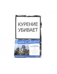 Табак Castle Collection -  Kasperk (КИСЕТ 40 гр)