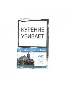 Табак Castle Collection -  Kost (КИСЕТ 40 гр)