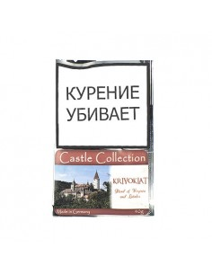 Табак Castle Collection -  Krivoklat  (КИСЕТ 40 гр)