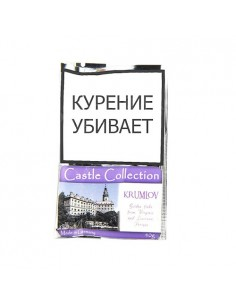 Табак Castle Collection -  Krumlov (КИСЕТ 40 гр)