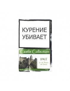 Табак Castle Collection -  Loket (КИСЕТ 40 гр)