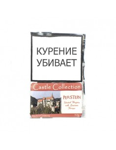 Табак Castle Collection -  Pernstejn (КИСЕТ 40 гр)