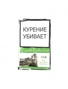 Табак Castle Collection -  Rabi (КИСЕТ 40 гр)