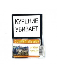 Табак Castle Collection -  Sovinec (КИСЕТ 40 гр)