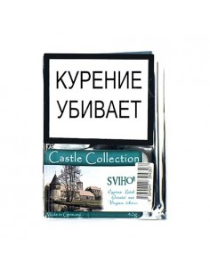 Табак Castle Collection -  Svihov (КИСЕТ 40 гр)