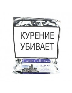 Табак Castle Collection - Hluboka (100 гр)