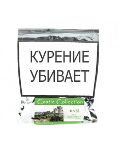 Табак Castle Collection - Rabi (100 гр)